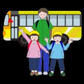 かわいい!バスに乗って  遠足 (えんそく)♪ 先生と子供のイラスト