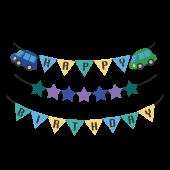 男の子用  誕生日の飾り ガーランドの 無料 イラスト