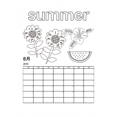 塗り絵 カレンダー 2019 8月 無料  夏!スイカ に ひまわり イラスト