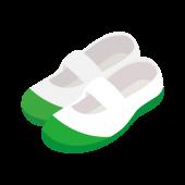 上履き(左右 / 緑色/ 男の子/ 女の子)の無料  イラスト