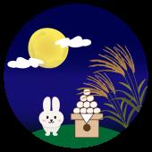 お月見 十五夜!お月見  うさぎ(ウサギ)の 無料 イラスト