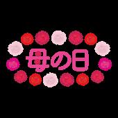 母の日のロゴ!カーネーションフレーム イラスト