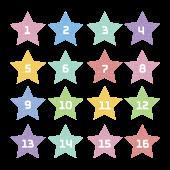 星型で おしゃれ!数字(ナンバー)スタンプ(パステルカラー)イラスト