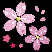 かわいい桜(さくら,サクラ)の フリー イラスト【春素材】
