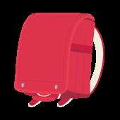 やっぱり定番 人気!赤色の ランドセル(女の子) イラスト