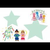 七夕!かわいい♪ 織姫と彦星の星形の枠(フレーム) イラスト