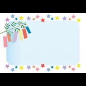 七夕にぴったり!かわいい!短冊と星の枠(フレーム) イラスト