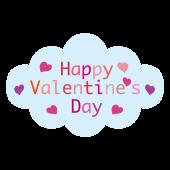 カラフルでかわいい♪ バレンタインの文字(ロゴ)イラスト