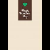 【グリーティング】バレンタインデー グリーンハートのシンプルイラストカード