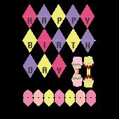 女の子用 カワイイ誕生日の飾り「ガーランド」工作系イラスト素材!