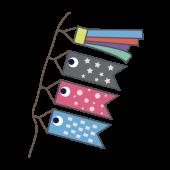 【子供(こども)の日】のイラスト「POPな鯉のぼり(こいのぼり)」