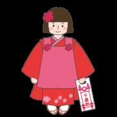 七五三の無料(フリー)イラスト 3歳の着物を着た女の子