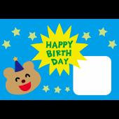 【グリーティングカード】HAPPY BIRTH DAY!くま(クマ)のイラスト入り ブルー