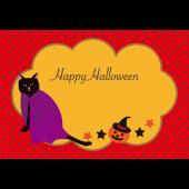 ハロウィンのグリーティングカード おしゃれなクロネコ イラスト
