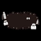 かわいい!遠足 (漢字)文字  フリー(無料)白黒(モノクロ)イラスト