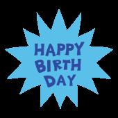 【誕生日】HAPPY BIRTH DAYのロゴ文字イラスト ブルー