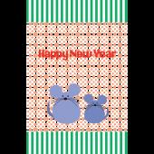 年賀状 2020年 ねずみ年 シンプル おしゃれ デザイン 無料 イラスト(縦)
