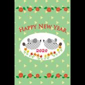 かわいい!年賀状 2020年 ねずみ年 フリー イラスト テンプレート(縦)