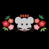 年賀状 2020 子年(ネズミ年)かわいい 無料 梅 とねずみの イラスト