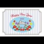 年賀状  2020!おしゃれで かわいい♪ ねずみ と 梅 無料 イラスト(横型)
