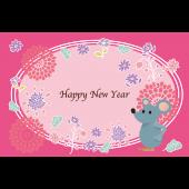 年賀状  2020 イラスト 美しい お花と ねずみ の 無料 イラスト(横)