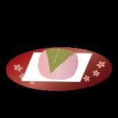 さくら餅 無料(フリー)イラスト【関西風・道明寺】
