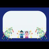 七夕!かわいい♪ 織姫と彦星の 無料の枠(フレーム) イラスト
