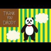 パンダ パパ の 父の日のグリーティング  おしゃれな 無料イラスト【横】