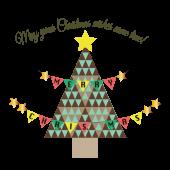 おしゃれな クリスマスツリーのメッセージ(文字)イラスト