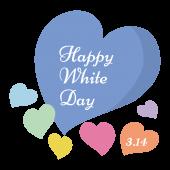 ホワイトデー ハートがいっぱいの 無料(フリー)イラスト